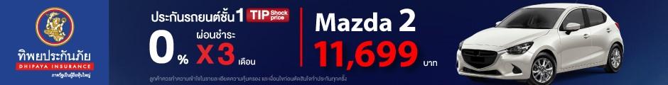 Dhipaya_Mazda2_03