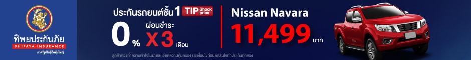 Dhipaya_Navara_03